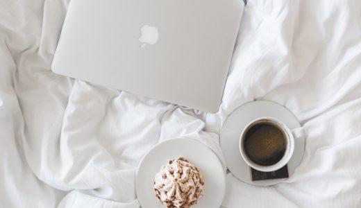 web未経験のママがwebデザイナーになった9つの勉強方法とおすすめのツール