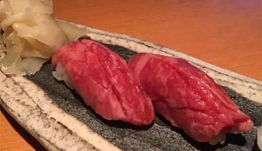 牛タンが美味しい。白金の金舌