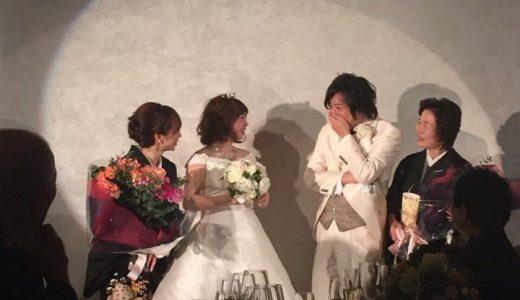 八芳園で結婚式をあげてもう2年
