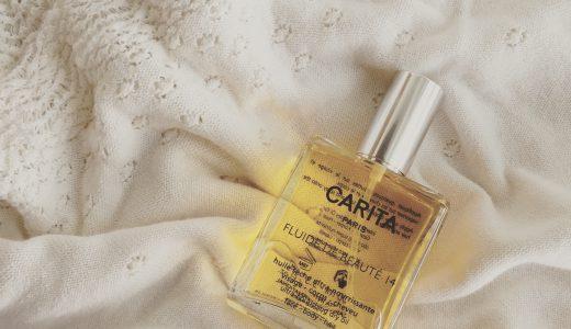 いい匂いすぎてお気に入り。CARITAの保湿オイル