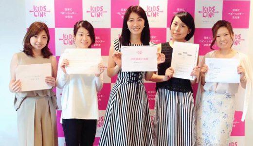 経沢さんの女性起業家サロン「ビジネスプラン相談会」に参加してきました