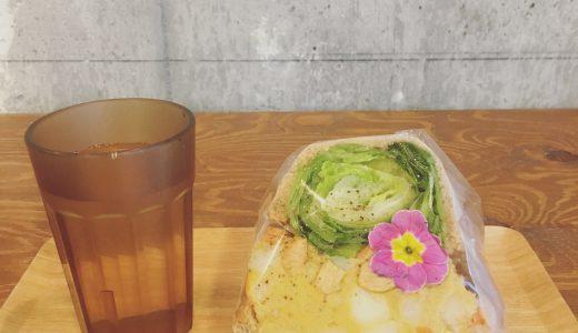美味しくて見た目も可愛いサンドイッチ「POTASTA 千駄ヶ谷店」