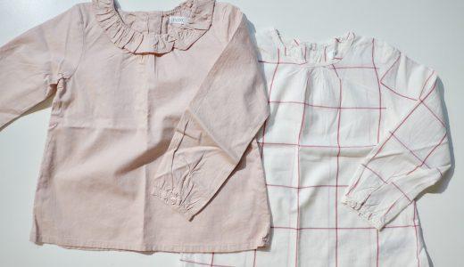 イギリスブランドのNEXTで子供服を個人輸入