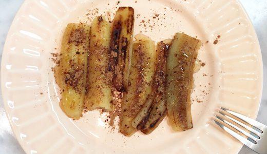 美容と健康に良い簡単デザート。ココナッツホットバナナのレシピ